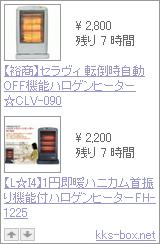 ブログパーツya51のサンプル画像